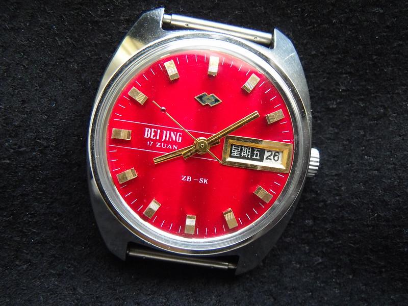 Beijing double calendar red dial