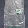 Taihang 2 bag