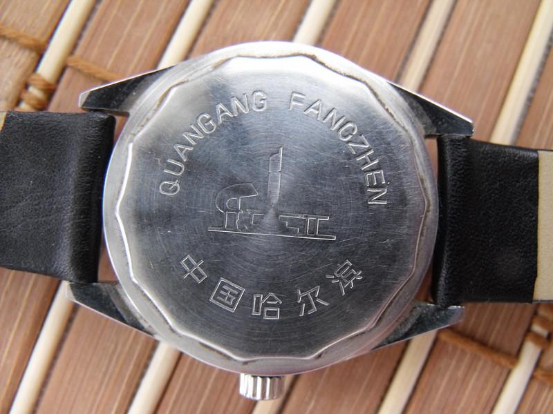 Bingcheng back