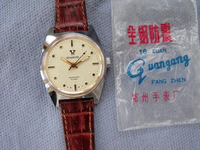 Huanghe 2