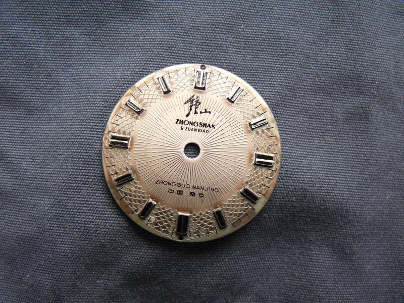 Zhongshan dial