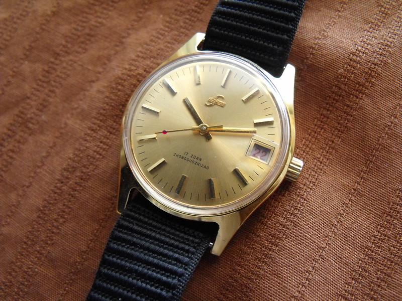 Suzhou gold dial