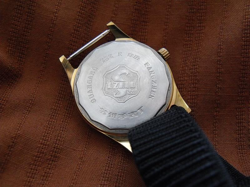 Suzhou gold dial back