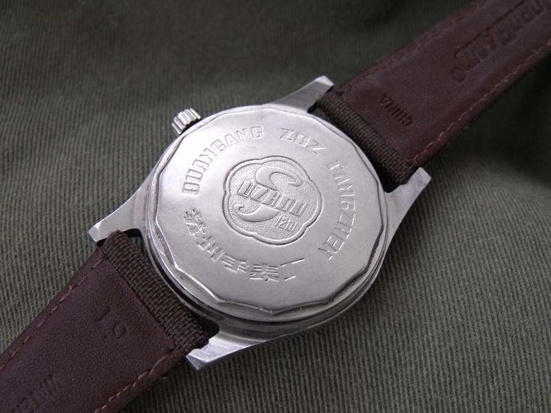 Suzhou green dial back