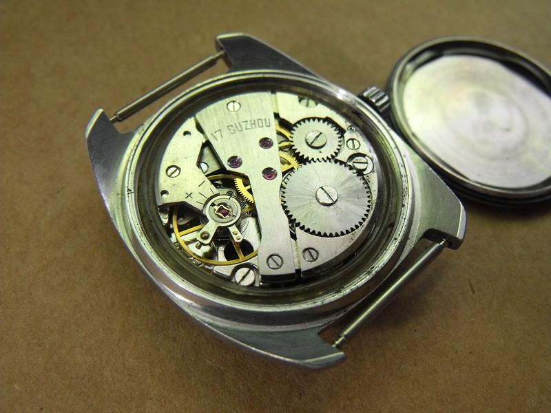 Suzhou pattern dial movement