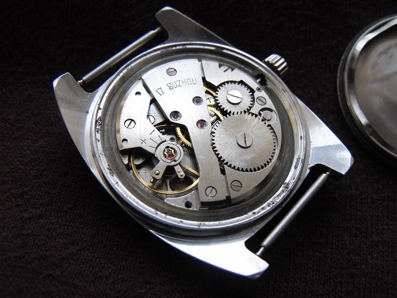 Suzhou white textured dial 2 movement