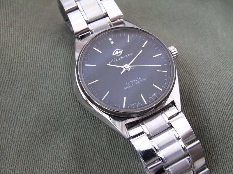 Lushan black dial
