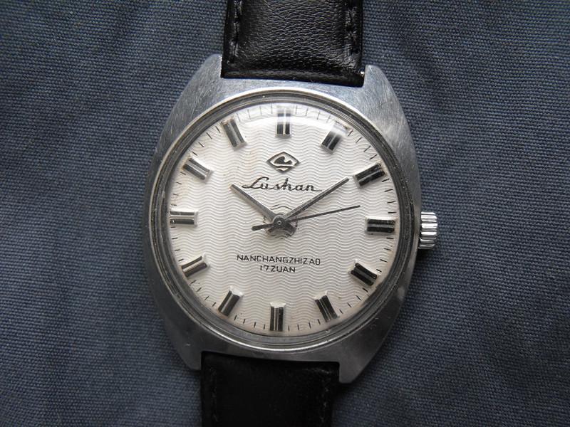 Lushan textured dial