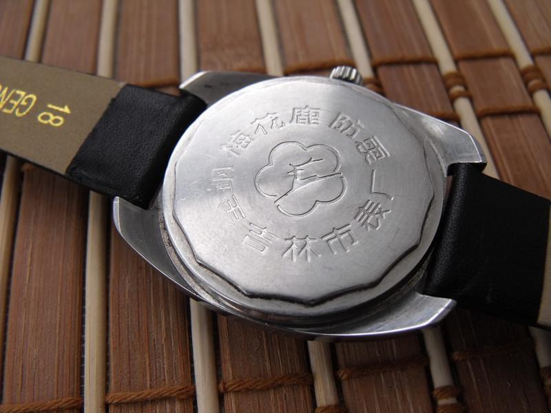 Meihualu blue dial back