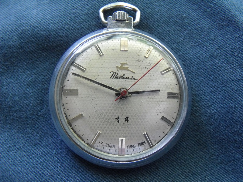 Meihualu railway pocket watch 2