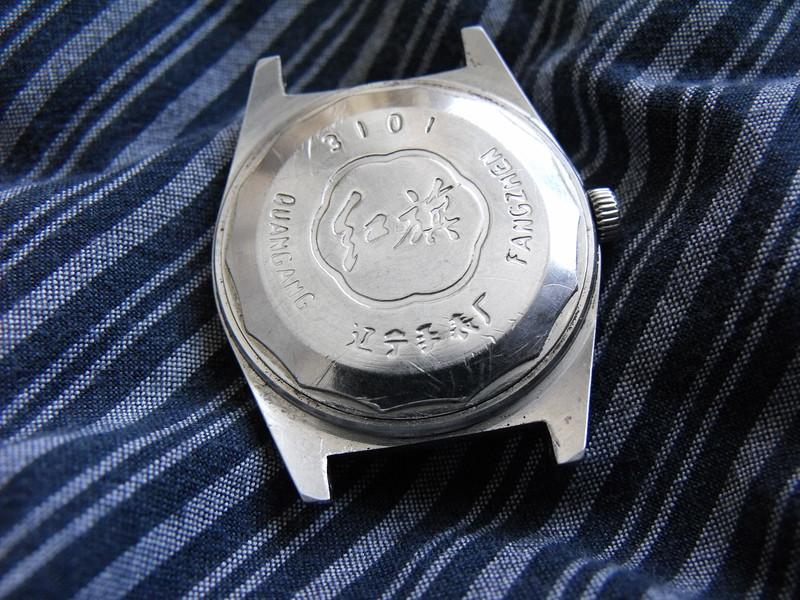 Hongqi silver/blue dial back
