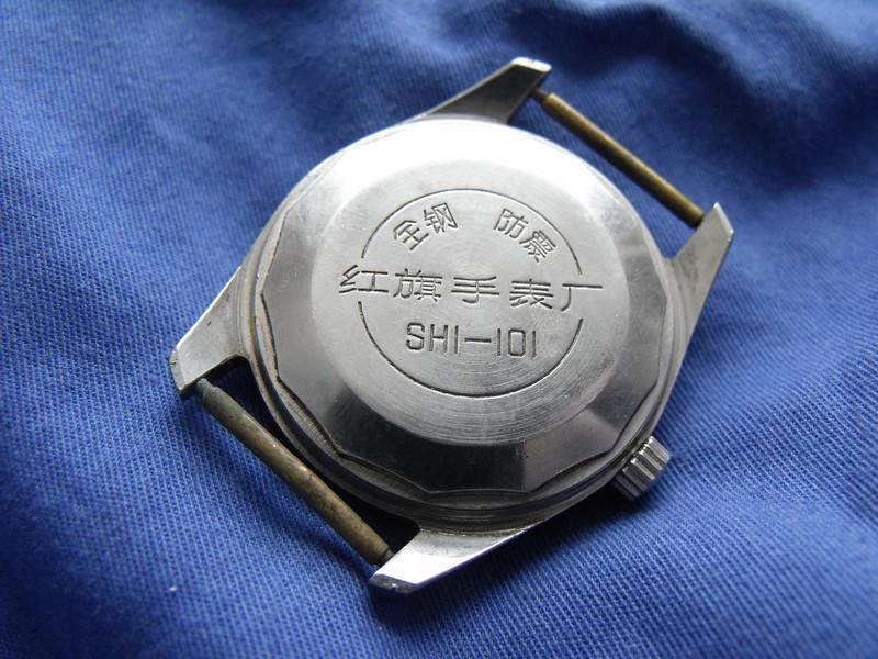 Yanan SHI-101 1 back