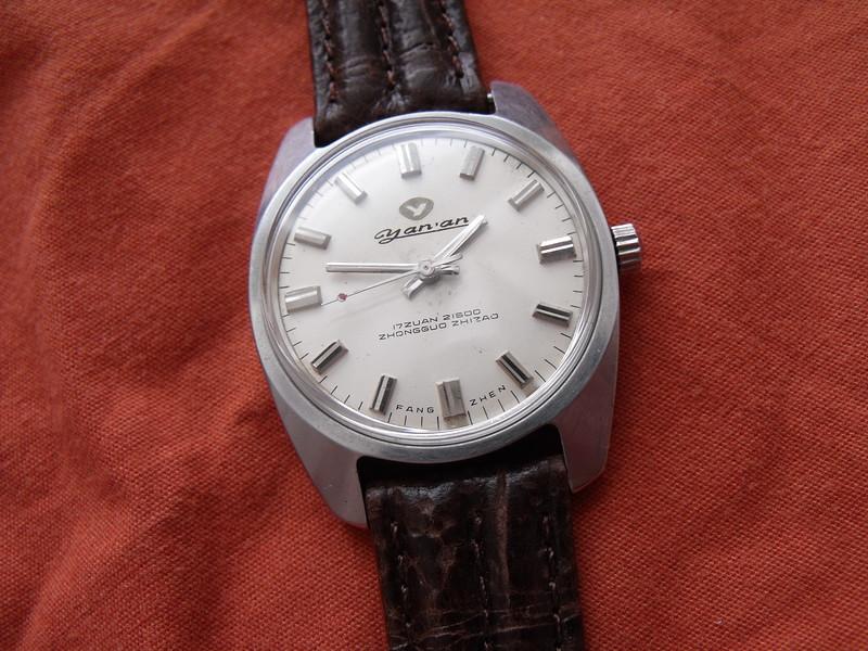 Yanan ZHQ-105 3