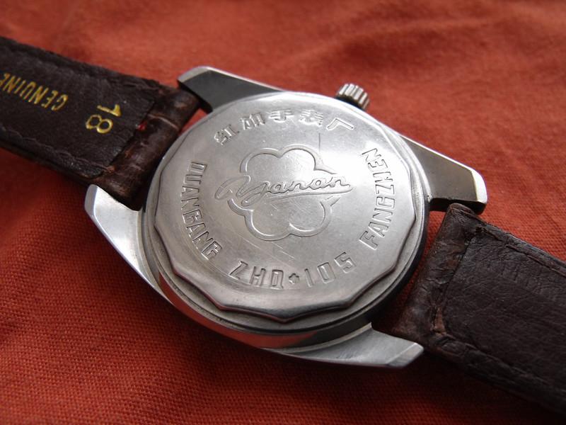 Yanan ZHQ-105 3 back