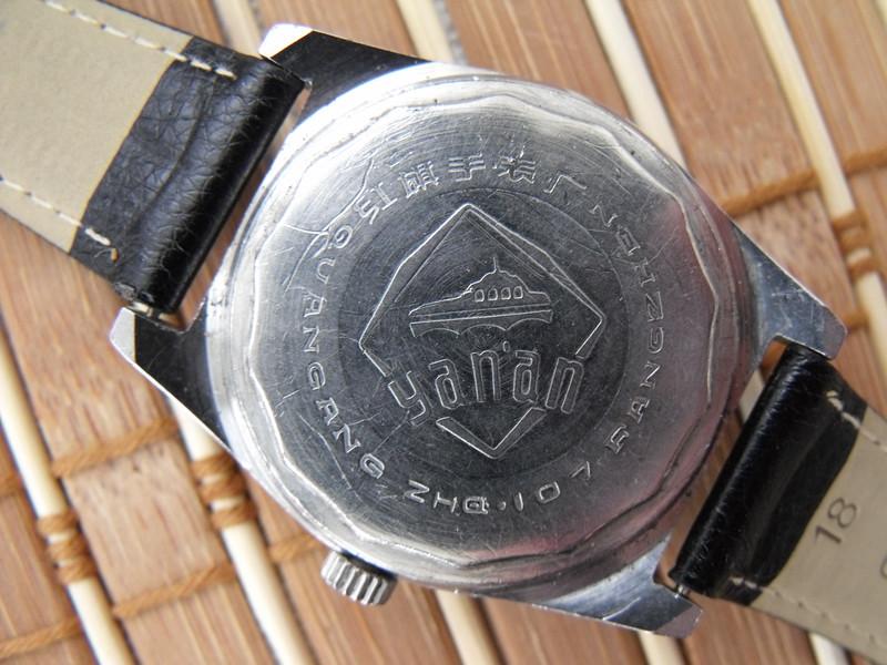Yanan ZHQ-107 1 back
