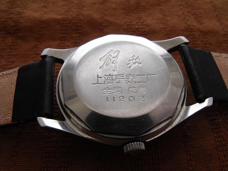 Jie Fang 11202 back
