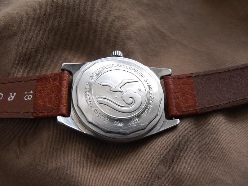 Sea Gull 7524 101 back