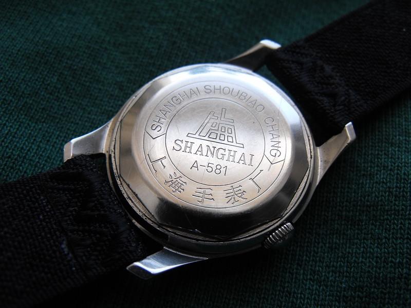 Shanghai A-581 2 back