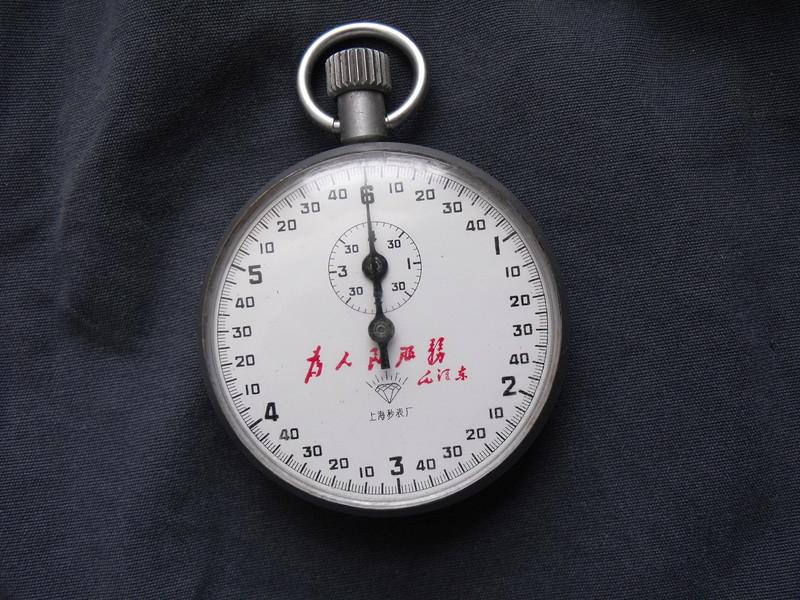 Zuanshi 502