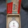 Zuanshi 502 in box