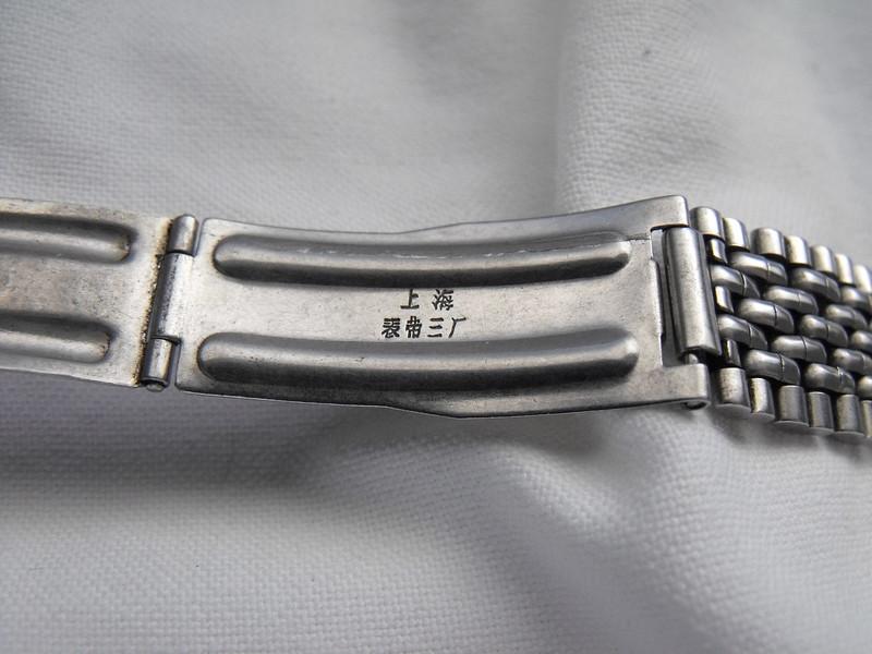 Zuanshi SM1A-K 119 1 bracelet
