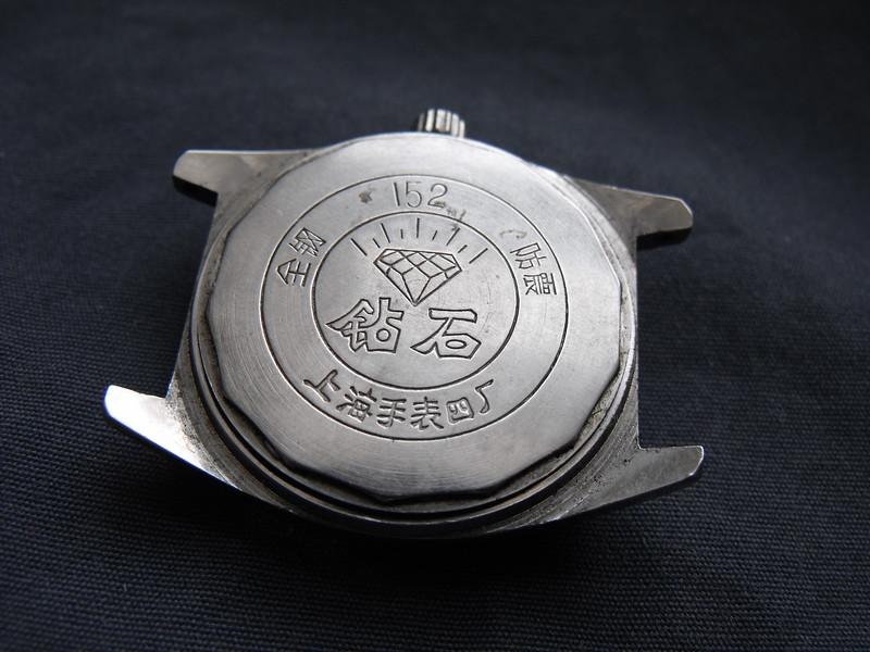 Zuanshi SM1A-K 152 5 back