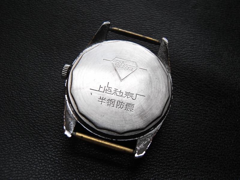 Zuanshi SM1A-K back