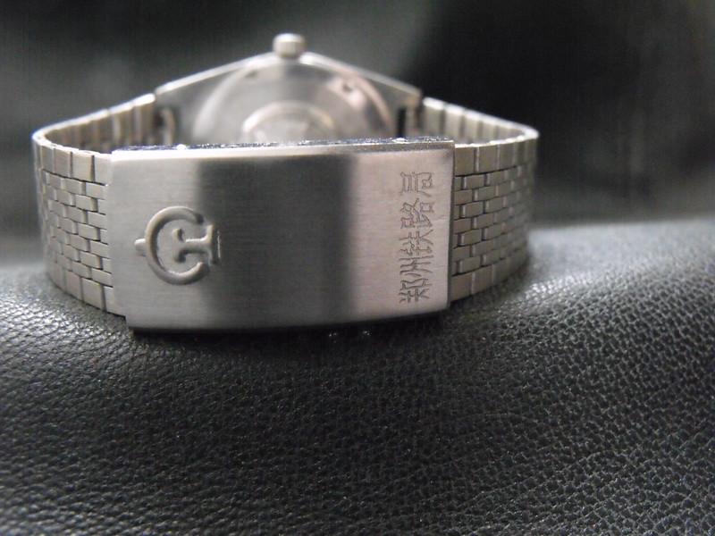 Sea-Gull China Rail 2 bracelet