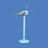 Helicopter Rainmaker #9128