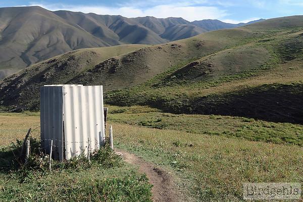 travelan australia toilet
