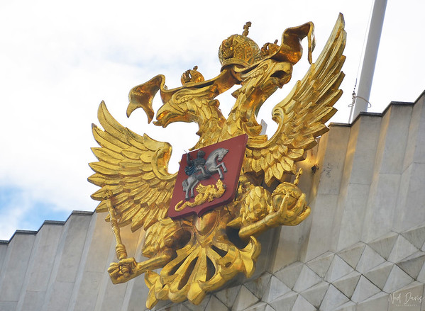 The State Kremlin Palace, Moscow, Russia