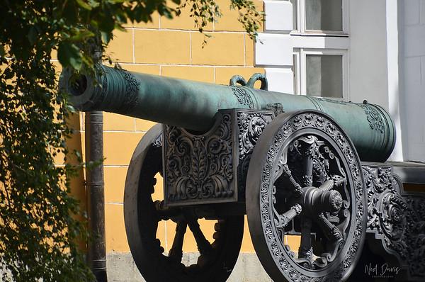 Arsenal of the Kremlin - 1736