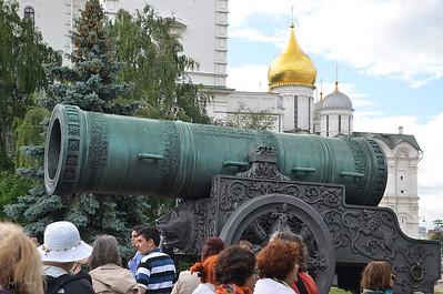 The Tsar Cannon - 1586