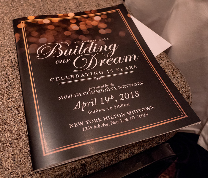 Building Our Dream was the them of this hyear's gala dinner held by the Muslim Community Netowrk.
