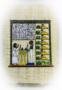 International Art Museum: African Art Gallery