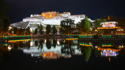 The Potala Palace reflected in the pond during early evening.