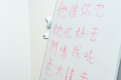 2018_1115-ChineseClass-TL-8148