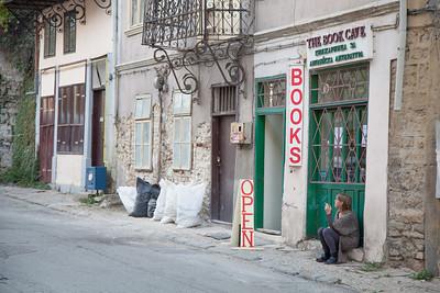 English language book store in Veliko Tarnovo, Bulgaria
