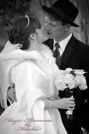 Facebook Weddings