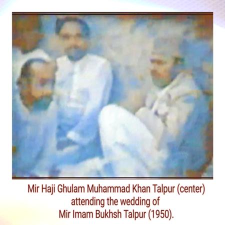 Mir Haji Ghulam Muhammad Khan Talpur