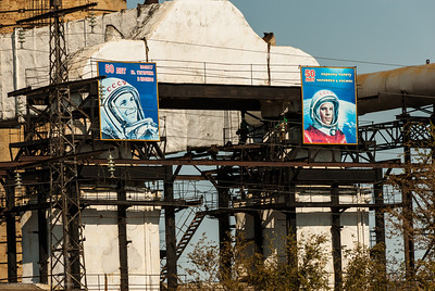 Yuri is a national hero. These posters were for the 50 year anniversary of his historic flight into space. This was on 12 April 1961