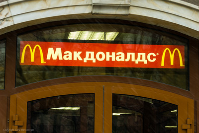 McDonnolds Russian Style