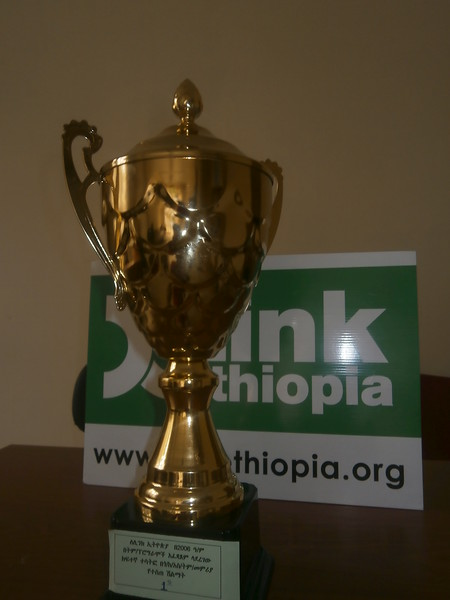 Link Ethiopia gains first prize!