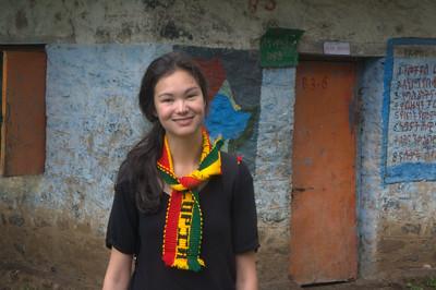 My Link Ethiopia Summer Internship