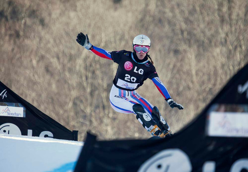 LG SNOWBOARD FIS WORLD CUP