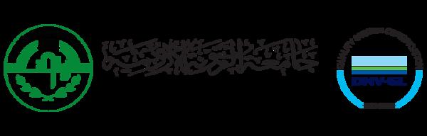 logo-en4