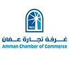 Amman Chamber Of Commerce