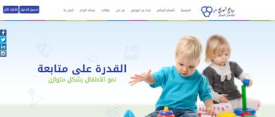 برنامج البورتيج للتدخل المبكر, يطبق البرنامج على جميع الاطفال المتميزين والعاديين وغيرهم الكثير (6)