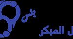 cropped-portage-logo-V2-Small-trans