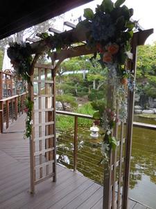 Karl Strauss  Arch and garlands $310